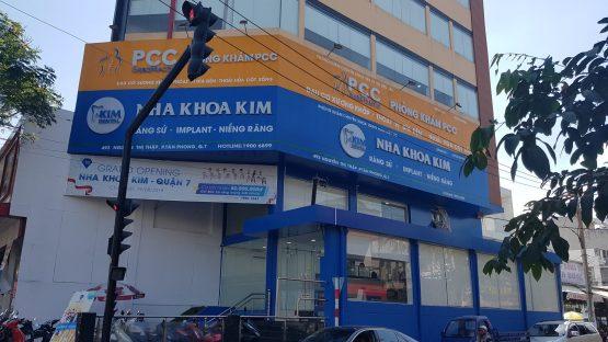 493 Nguyen Thi Thap, W.Tan Phong, District 7, HCM City